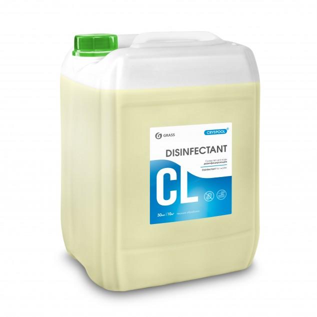 Средство дезинфицирующее для воды CRYSPOOL DISINFECTANT 150006, канистра 23 кг