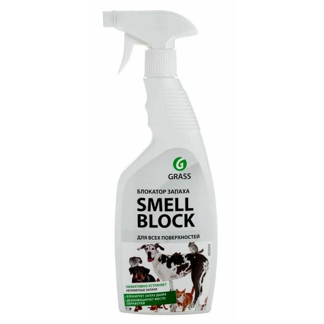 Средство против запаха «Smell Block» (флакон 600 мл)