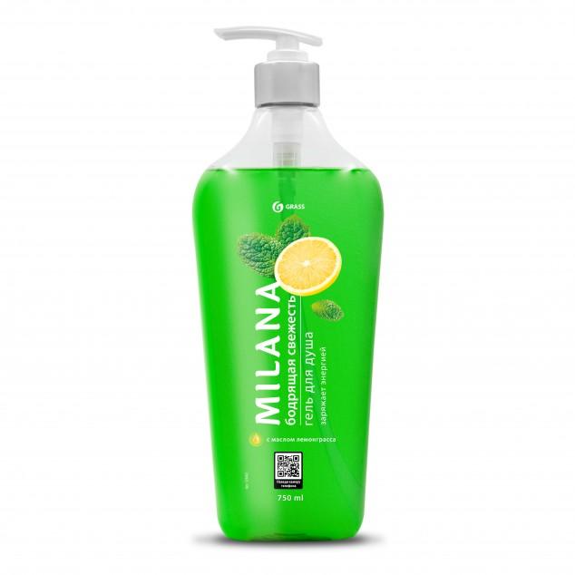 Гель для душа MILANA «Бодрящая свежесть» 125462, с маслом лемонграсса, флакон 750 мл
