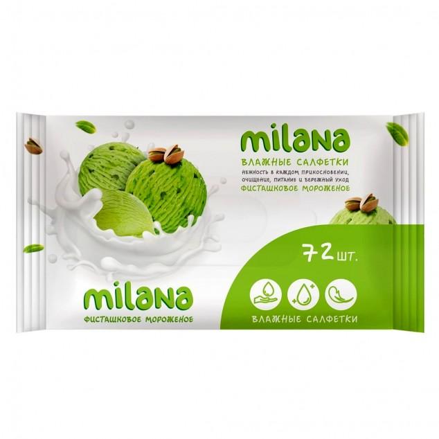 Влажные антибактериальные салфетки MILANA «Фисташковое мороженое» IT-0575, пакет с клеевым клапаном 72 шт.