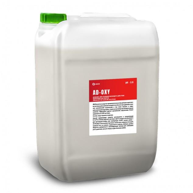 Кислотная добавка на основе активного кислорода «AD-OXY» 550053, канистра 20 литров