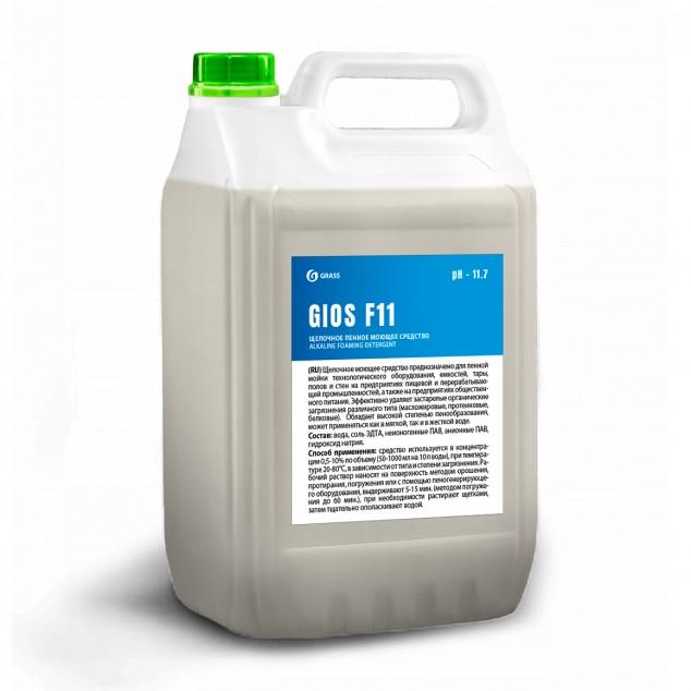 Щелочное пенное моющее средство «GIOS F11» 550035, канистра 5 литров