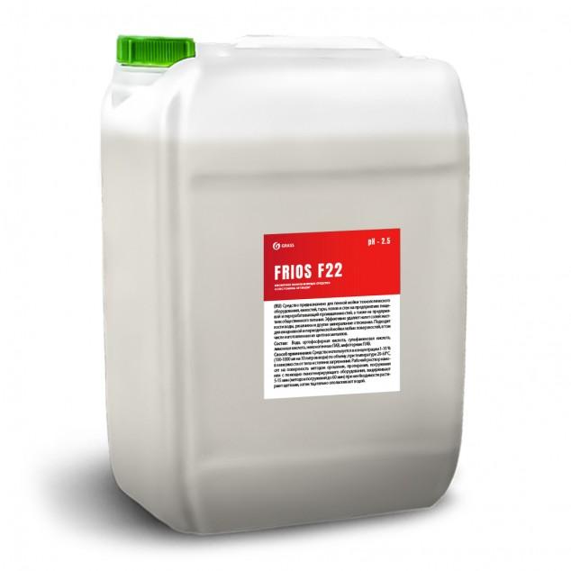 Кислотное пенное моющее средство «FRIOS F22» 550040, канистра 19 литров