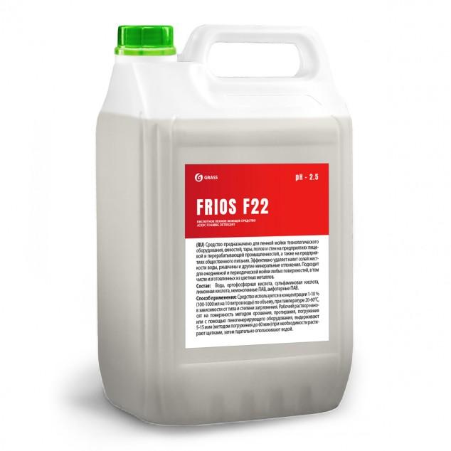 Кислотное пенное моющее средство «FRIOS F22» 550041, канистра 5 литров
