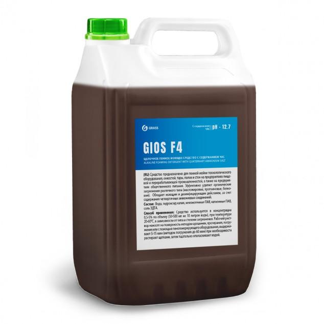 Щелочное пенное моющее и дезинфицирующее средство с содержанием ЧАС «GIOS F4» 550033, канистра 5 литров