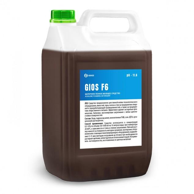 Щелочное пенное моющее средство «GIOS F6» 550031, канистра 5 литров