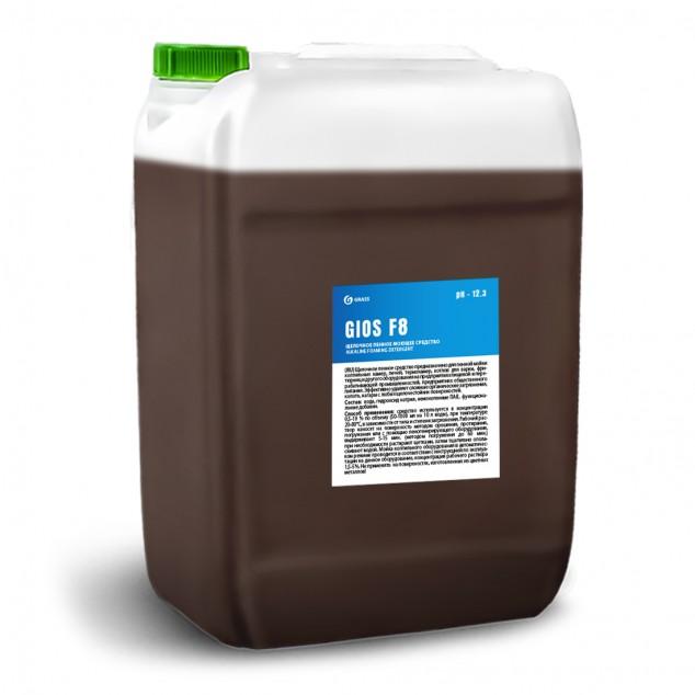 Щелочное пенное моющее средство «GIOS F8» 550048, канистра 18.5 литров
