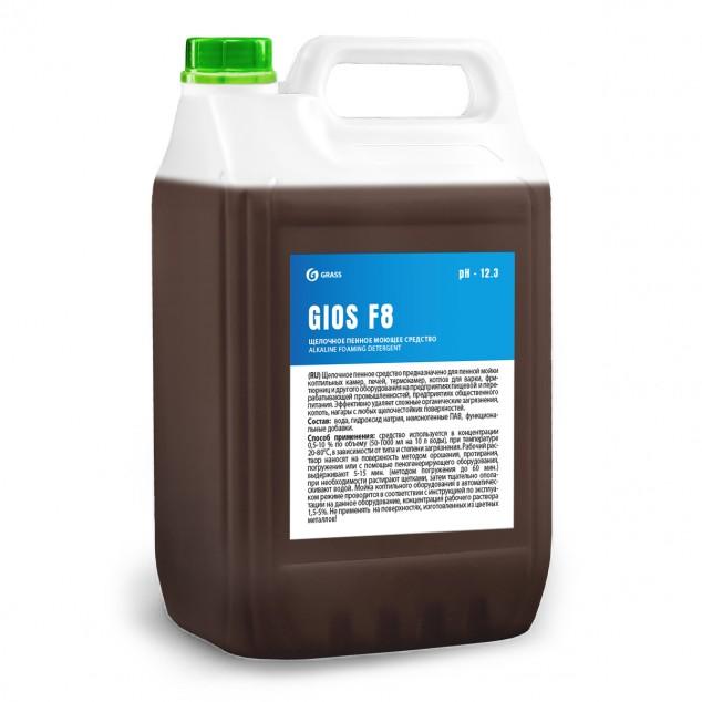 Щелочное пенное моющее средство «GIOS F8» 550049, канистра 5 литров