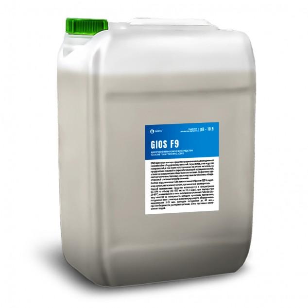 Щелочное пенное моющее средство «GIOS F9» 550036, канистра 19 литров