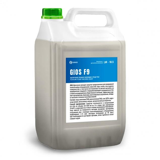 Щелочное пенное моющее средство «GIOS F9» 550037, канистра 5 литров