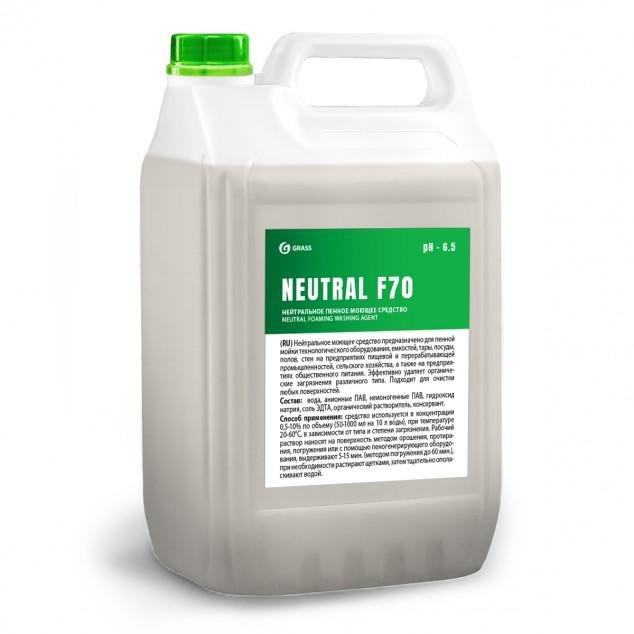 Нейтральное пенное моющее средство «NEUTRAL F70» 550043, канистра 5 литров