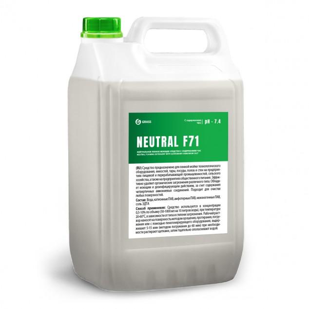 Нейтральное пенное моющее и дезинфицирующее средство с содержанием ЧАС «NEUTRAL F71» 550045, канистра 5 литров