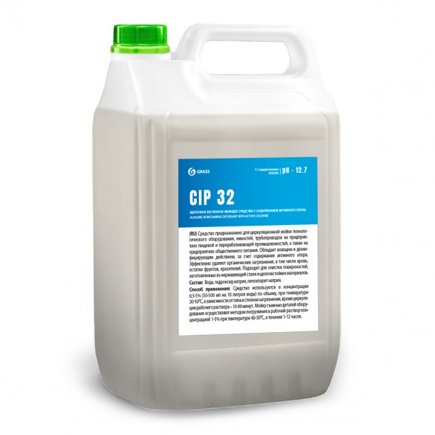 Щелочное беспенное моющее средство с содержанием активного хлора «CIP 32» 550059, канистра 5 литров