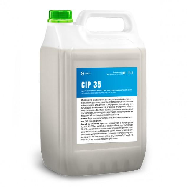 Щелочное беспенное моющее средство с содержанием активного хлора «CIP 35» 550060, канистра 5 литров