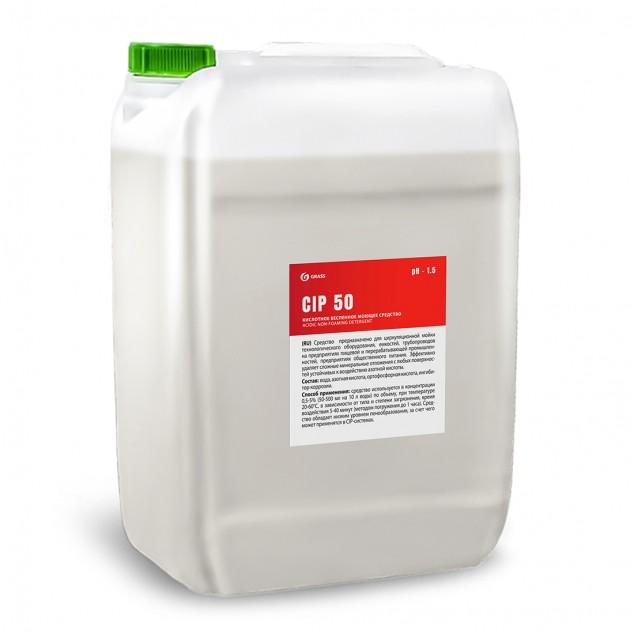 Кислотное беспенное моющее средство на основе азотной кислоты «CIP 50» 550054, канистра 5 литров