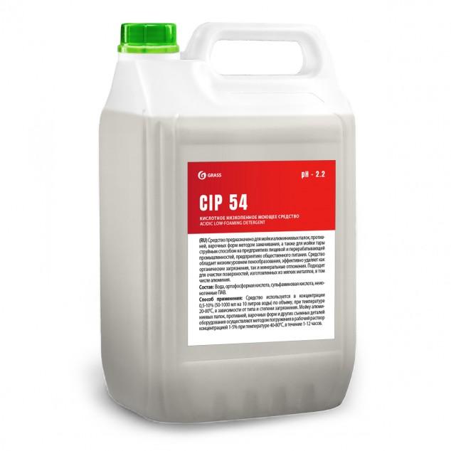 Кислотное низкопенное моющее средство на основе ортофосфорной кислоты «CIP 54» 550057, канистра 5 литров