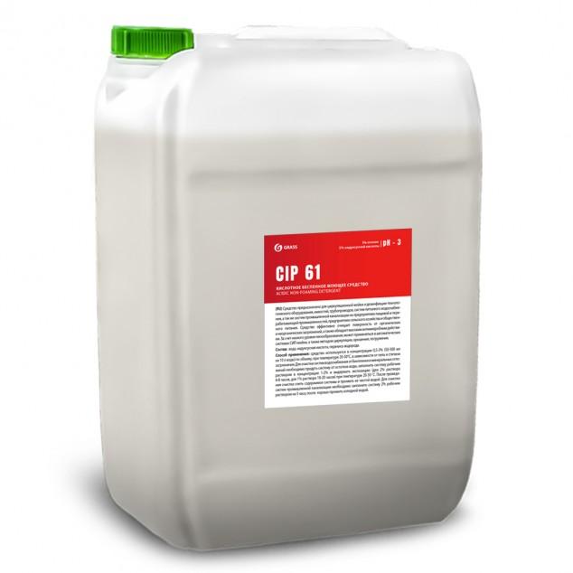 Кислотное беспенное моющее средство «CIP 61» 550052, канистра 20 литров