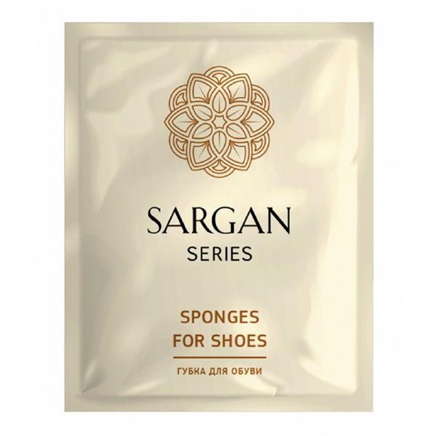 Губка для обуви «SARGAN» HR-0020, флоу-пак 10 гр., упаковка 100 шт.