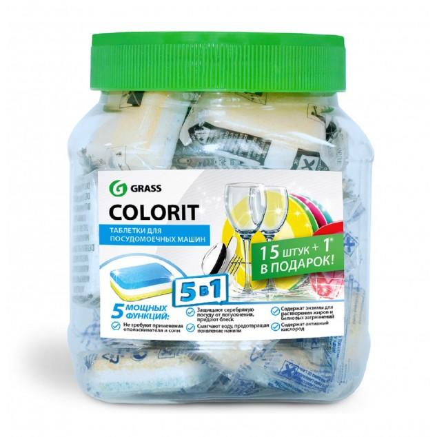 Таблетки для посудомоечной машины «Colorit» (20г.) (упаковка 16 шт)