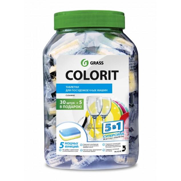 Таблетки для посудомоечной машины «Colorit» (упаковка 35 шт)
